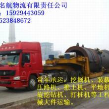 供应西安至朝阳的设备运输-西安到朝阳的长途设备搬迁