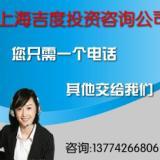 注册上海仪器仪表公司,注册仪器仪表的公司多少钱
