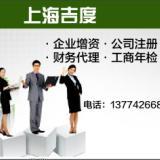 注册上海电脑配件公司,注册电脑配件公司多少钱