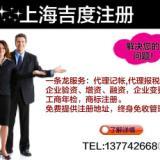 注册上海软件公司,注册软件公司多少钱