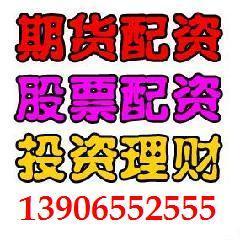 杭州财讯银美投资咨询有限公司