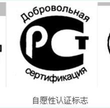 供应苏州环保ROHS检测认证服务图片