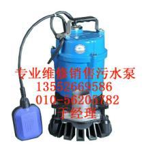 专业代理销售天津甘泉、淄博颜山、山西天海等名优品牌深井用潜水泵