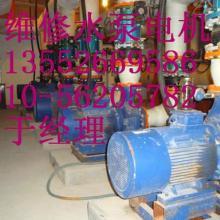 供应城北街道污水泵多少钱一台,城北街道污水泵报价多少,城北街道污水泵哪家好