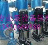 供應朝陽水泵銷售