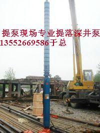 供应上海人民水泵销售维修