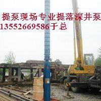 上海人民水泵销售维修