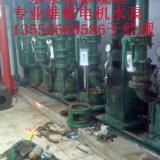 供應大興水泵維修銷售