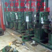 供应变频器水泵电机