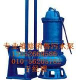 供应昌平污水泵销售安装维修