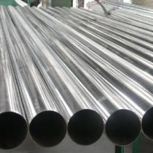 供應高頻焊管設備報價信息圖片