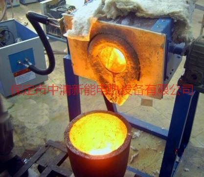 供应河北可控硅中频熔炼炉+中频熔炼电源-中频绝配搭档