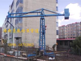 供应海南混凝土输送15米布料机厂家电话