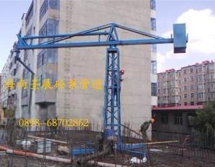 海南混凝土布料机质量保证生产厂家图片
