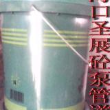 供应海南混凝土输送泵车锂基脂厂家直销