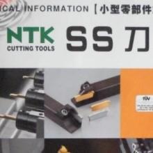 供应NTK刀具什么牌子好,NTK刀具的价格,NTK刀具多少钱批发