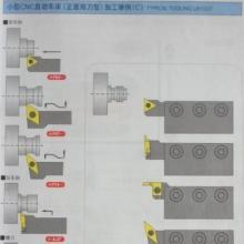 供应NTK刀具供应厂家,NTK刀具供应厂家批发,NTK刀具批发电话