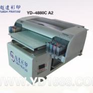 移门玻璃彩色打印机超低价格图片