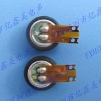 FPC咪头传声器工厂亿鑫美电声科技
