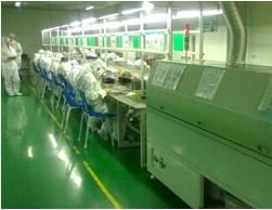 深圳市亿鑫美电声科技有限公司