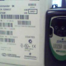 供应艾默生变频器SKA1200075