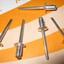 供应非标铝抽芯铆钉厂家
