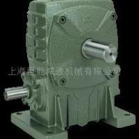 供应WP系列蜗轮蜗杆减速机