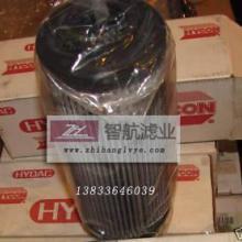 风力发电机组滤芯1300R010BN3HC