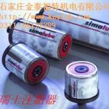 供应SL01-125ml的自动注油器