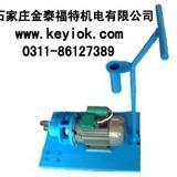 供应稀油电动加脂机