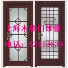 上海专业移门木移门维修人员62413839修滑道-换滑轮批发