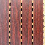 环保木质穿孔装饰隔音吸声板图片