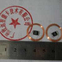 20MM圆形MF1S50芯片焊接
