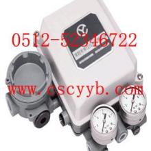 供应EPC822EPC824EPC825带反馈电气阀门定位器