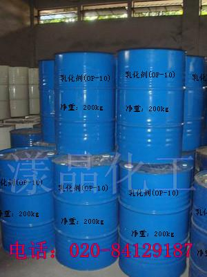 漾晶化工大量供应湖南洗洁精原材料OP-10,长沙洗洁精乳化剂