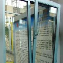 供应铝塑复合门窗