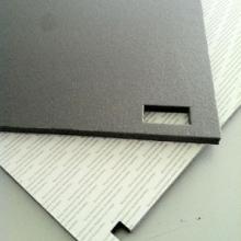 供应阻燃型保温橡塑材料