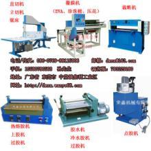 供应珍珠棉立切机热熔胶机裹包机械