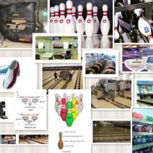 中华国际保龄-著名保龄球设备供应和服务商