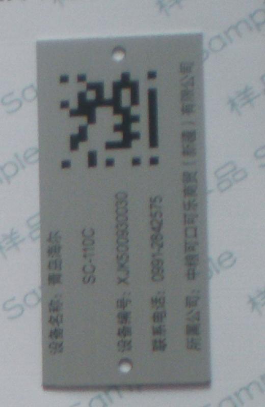 供应金属商标铝标牌 金属铝标牌