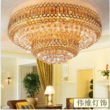 供应经典客厅水晶灯两层客厅灯带LED摇控水晶灯厂家直接订做灯具图片