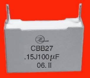 供应CBB27型高频节能灯电容器