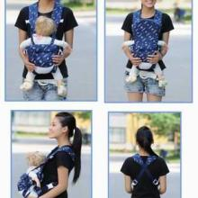 工厂主营:婴儿背带,婴儿背袋,婴儿学步带,婴儿尿布批发