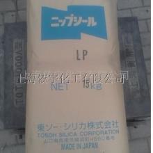 日本LP沉淀白炭黑批发