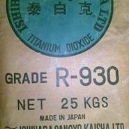日本石原R930钛白粉图片