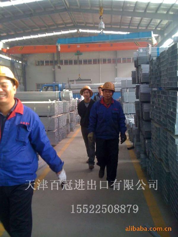 天津国标出口镀锌钢管现货/非标出口镀锌钢管现货/百冠镀锌钢管制造厂