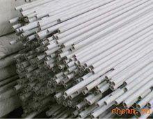 供应不锈钢《复合管、板材、棒材、圆钢、不锈钢管、型材》