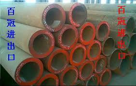 厂家供应合金钢管厚壁合金管合金钢管厚壁合金管厂家