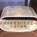 天津椭圆管最新价格天津椭圆管制造厂家百冠椭圆管畅销全国