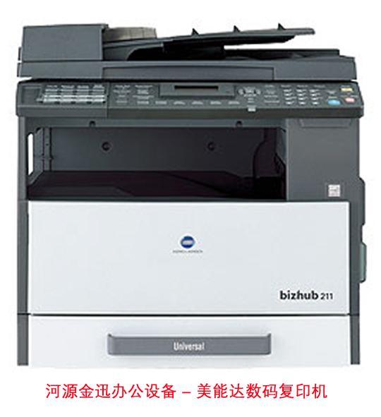 供应在河源打印机哪家的好